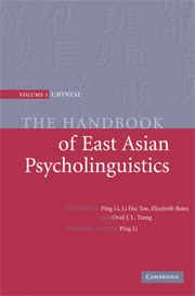 The Handbook of East Asian Psycholinguistics