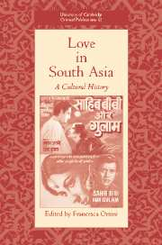 Love in South Asia