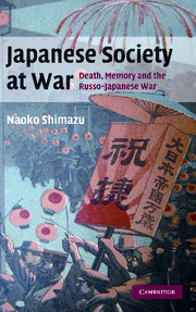 Japanese Society at War