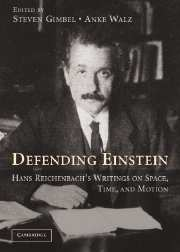 Defending Einstein