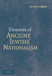 Elements of Ancient Jewish Nationalism