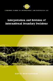 Interpretation and Revision of International Boundary Decisions