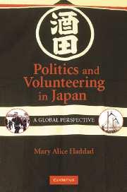 Politics and Volunteering in Japan