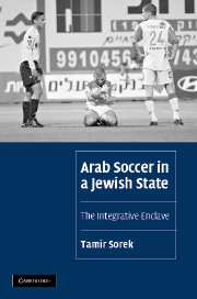 Arab Soccer in a Jewish State