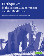 Earthquakes in the Mediterranean and Middle East