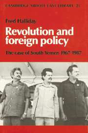 Revolution and Foreign Policy
