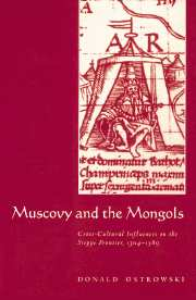 Muscovy and the Mongols