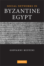 Social Networks in Byzantine Egypt