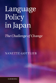 Language Policy in Japan