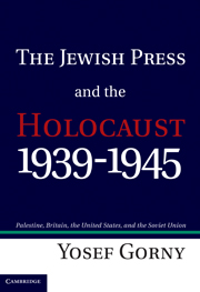 The Jewish Press and the Holocaust, 1939–1945