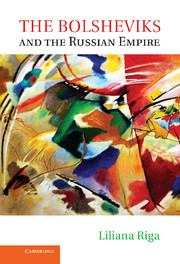 The Bolsheviks and the Russian Empire cover