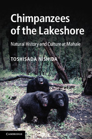 Chimpanzees of the Lakeshore