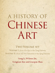 A History of Chinese Art