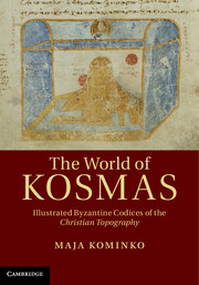 The World of Kosmas