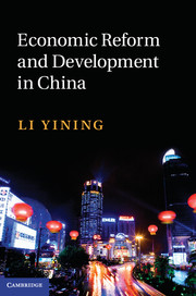 Economic Reform and Development in China