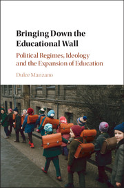 Bringing Down the Educational Wall