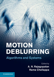 Motion Deblurring