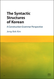 The Syntactic Structures of Korean