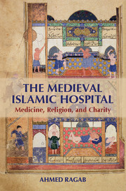 The Medieval Islamic Hospital