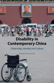 Disability in Contemporary China