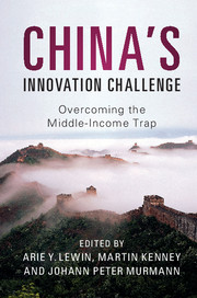 China's Innovation Challenge