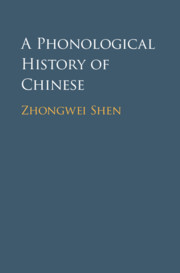 A Phonological History of Chinese
