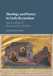 Theology and Poetry in Early Byzantium