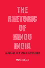 The Rhetoric of Hindu India