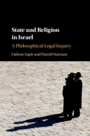 State and Religion in Israel