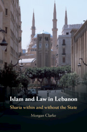 Islam and Law in Lebanon