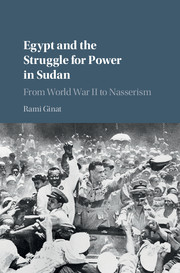 Egypt and the Struggle for Power in Sudan