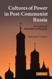 Cultures of Power in Post-Communist Russia
