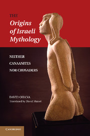 The Origins of Israeli Mythology