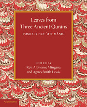 Leaves from Three Ancient Qurans