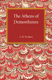 The Athens of Demosthenes