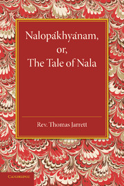 Nalopakhyanam; or, The Tale of Nala