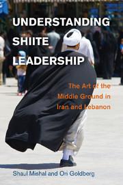 Understanding Shiite Leadership