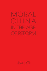Moral China in the Age of Reform