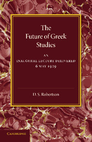 The Future of Greek Studies