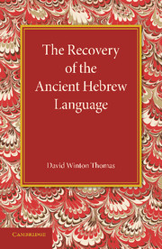 The Recovery of the Ancient Hebrew Language