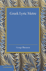 Greek Lyric Metre