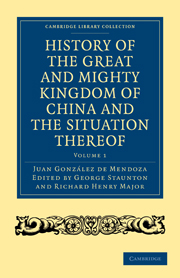 History of the Great and Mighty Kingdome of China and the Situation Thereof