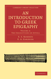 An Introduction to Greek Epigraphy
