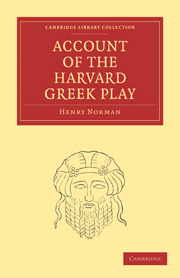 Account of the Harvard Greek Play