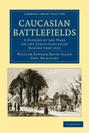 Caucasian Battlefields