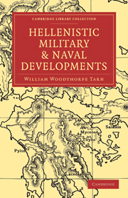 Hellenistic Military and Naval Developments