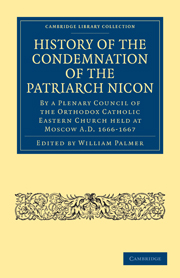 History of the Condemnation of the Patriarch Nicon