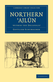 Northern 'Ajlûn, 'within the Decapolis'
