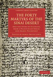The Forty Martyrs of the Sinai Desert