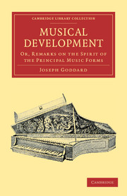 Musical Development